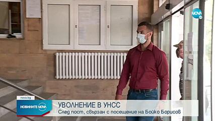 Скандал в УНСС заради уволнен доцент по журналистика