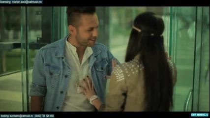 Румънско! Sunrise Inc - Mysterious Girl (official Video) 2012