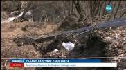 Свлачище блокира четири села във Великотърновско