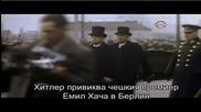 Втората световна война Епизод 1/4 част 9/9 Високо Качество Бг Субтитри