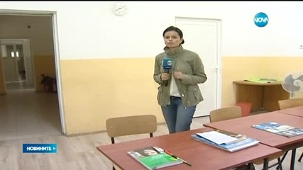 20% безплатна квота в частните училища, предлагат депутати
