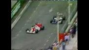 Сена срещу Менсъл - Монако1992