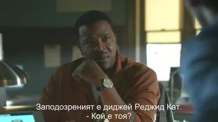 Grimm - Сезон 1, Епизод 05, Бг Суб.