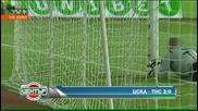 Цска 3:0 Тнс ( Лига Европа )