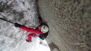 Най-екстремният спорт - катерене по лед
