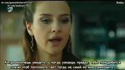 Дъщерите на Гюнеш - еп.6-2 руски суб