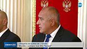 """Москва отново влиза в АЕЦ """"Белене"""", """"Турски поток"""" - през България"""