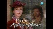 Доктор Куин лечителката сезон 2 - епизод 5