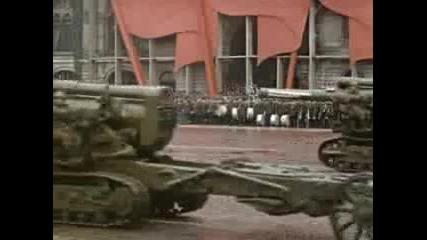 24 Юни 1945 - Една паметна дата за човечеството