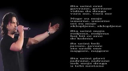 Aca Lukas - Sta ucini crni gavrane - (Audio 2000)