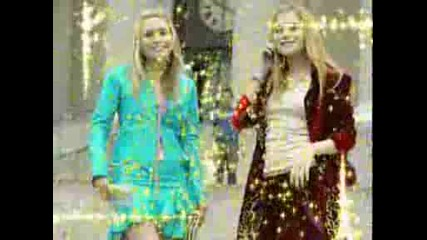 Сладките Mary - Kate and Ashley