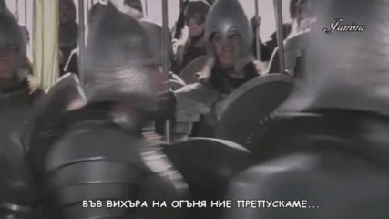 Превод - Manowar - The Crown And The Ring