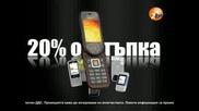 Оферти На Nokia В 2bee