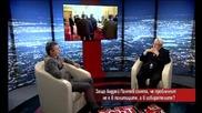 Андрей Пантев: Проблемът не е в политиците, а в хората