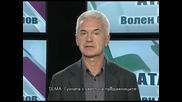 Коментарна рубрика Атака с Волен Сидеров ( 11.01.2012 )
