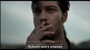 Delibal Fragman + bg sub