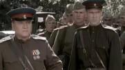 Наказателен батальон ( Штрафбат 2004 ) E03