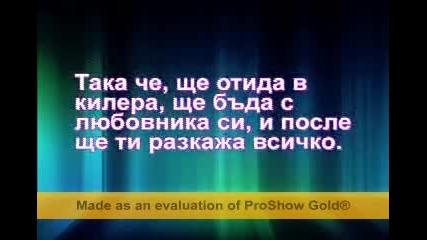 Shakira - $he w0lf + Prev0d !