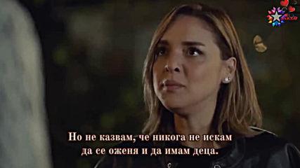 Моята Сладка Лъжа епизод 19 бг. суб.