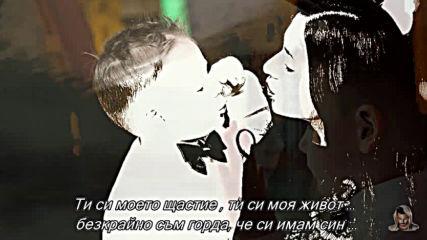 Adela Secic - 2019 - Imam sina svog / bg sub /