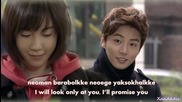 Me Too Flower Love Is You(eng rom sub)