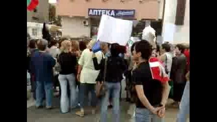 Айтос - Учителски Протест