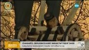 Перник става Европейска столица на маскарадните игри
