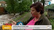 СЛЕД ПОТОПА: Остава бедственото положение в Пирдоп и Тетевенско