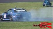 D1gp - Nissan Silvia Drift battle
