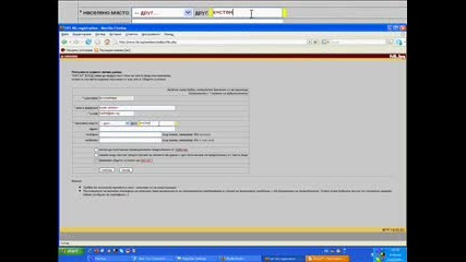 Как Да Си Направим Сайт (лесно) 2 (качването в нета)