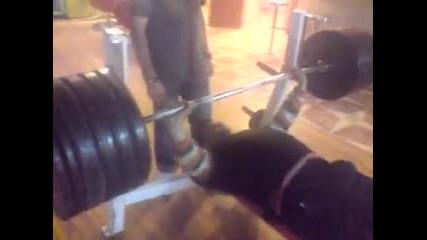 150 kg Ketata