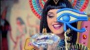 Katy Perry - Dark Horse (feat. Juicy J) ( Официално Видео ) + Превод