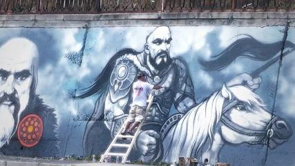 Най-красивата стена в България ? /