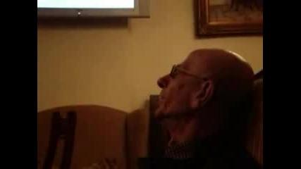 Дядо Танцува На Техно