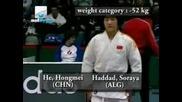 World Cup In Hamburg Judowomen