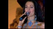 Райна Студени Далгопол 2003