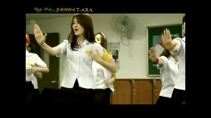 T-ara - Roly Poly