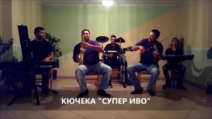Ork.unikat...kucheka..super Ivo..2014