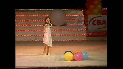 Мила Ангелова - Бански на лалета