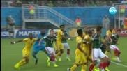 Мексико спечели с 1:0 срещу Камерун (13.06.2014)