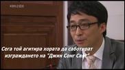 Бг Субс - Partner - Епизод 16 - Final - 3/4