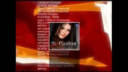 Реклама на албума Закъсняла прошка - Силвия