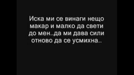 By Fuklichka