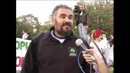 Еко - Протест На Зелен Балкани