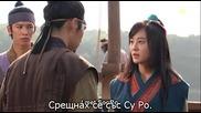 Kim Soo Ro.13.2