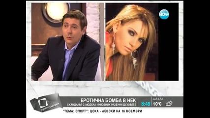 Здравей, България - 23.10.2013 (част 4)