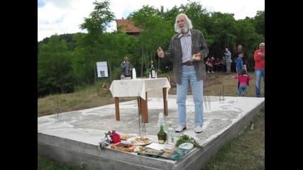 Освещаване на строежа на Паисиев параклис