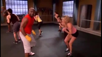 Tae bo Extreme Ripped