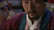 The Painter of the Wind (2008) E08 1/2