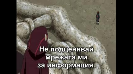 Naruto Shippuuden 221 [bg Sub] Високо Качество